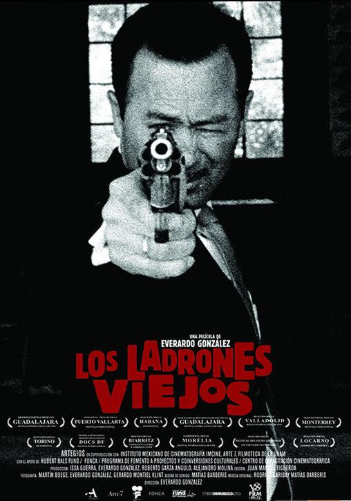 LOS LADRONES