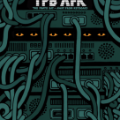 TPB AFK- The Pirate Bay Away From Keyboard, de Simon Klose: http://wp.me/p2BEIm-1Ff